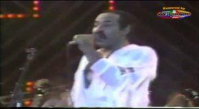 Oscar D'Leon – Esa Mujer – En Vivo Varadero – 1983