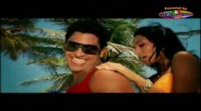 Habana C – Tu Sonrisa – 2008