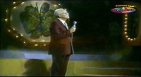 Tito Gomez – Vereda Tropical – 1978