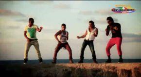 Boni y Kelly ft Marvin Freddy y Kayanco – No Lo Cojas Como Tema – 2012